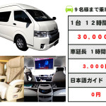 hi-middle-hiace-sp-eye