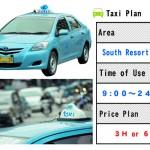 hi-other-taxi-plan-eye-en