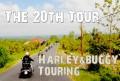 第20回 ハーレー&バギーツーリング
