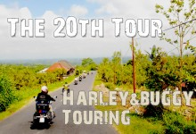 過去のツアー 第20回