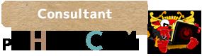 バリ島 コンサルタント | 不動産、ビザ、ビジネスなど | ご家族での相談もPT ヒロチャン