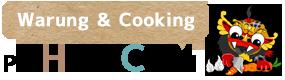 バリ島 ワルン & 料理 教室 | 観光 口コミ、人気ランキング、徹底比較で選べる | 家族旅行はPT ヒロチャン