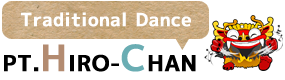 バリ島 ダンス | 観光 ツアー  口コミ、人気ランキング、徹底比較で選べる | 家族旅行はPT ヒロチャン