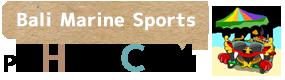 バリ島 マリンスポーツ ツアー | 口コミ、人気ランキング、徹底比較で選べる | 家族旅行はPT ヒロチャン