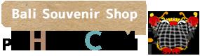 バリ島 お土産店 | 観光 口コミ、人気ランキング、徹底比較で選べる | 家族旅行はPT ヒロチャン