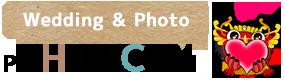 バリ島 記念撮影 & ウェディング | 口コミ、人気ランキング、徹底比較で選べる | 家族旅行はPT ヒロチャン