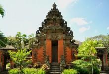 バリ博物館